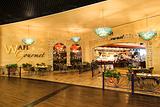 Wafi Gourmet(迪拜购物中心店)