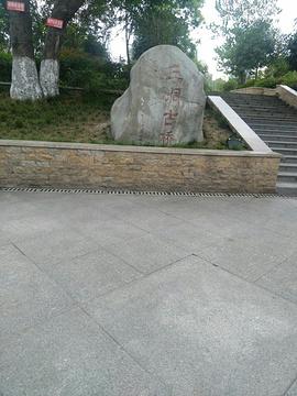 三洞桥公园