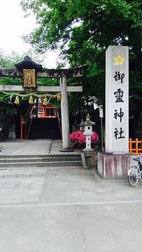 福知山市旅游图片