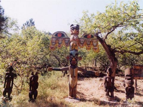 原始部落游乐园