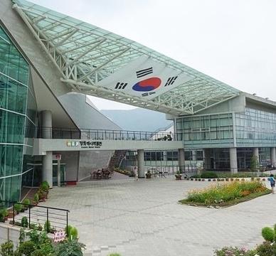 江华历史博物馆