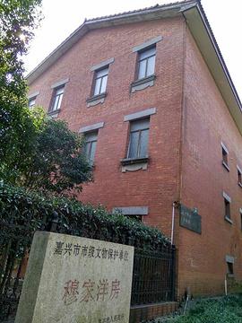 邮电博物馆