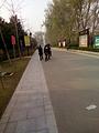 漯河职业技术学院