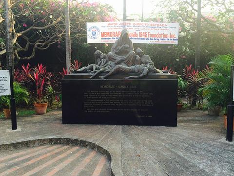 马尼拉解放纪念碑旅游景点图片
