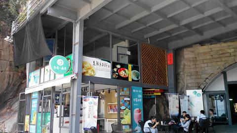 台湾一品茶(嵩屿店)