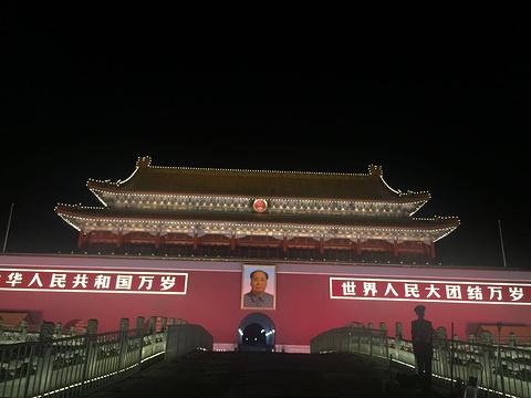 蜀道园旅游景点图片