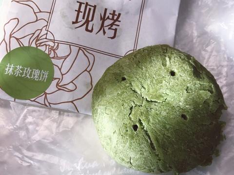 嘉华鲜花饼旅游景点图片
