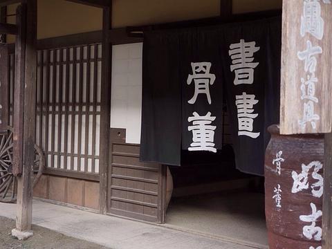 东映太秦电影村旅游景点图片