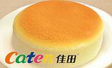 佳田生日蛋糕