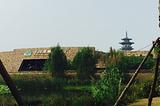 洋湖湿地科普馆
