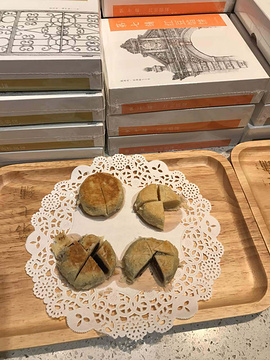 第七铺的糖和饼(龙头路店)