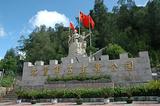 首都军事主题公园