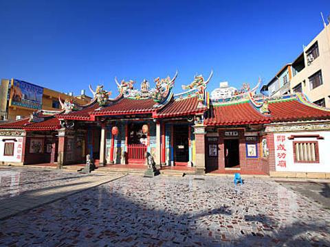 彰化郑成功庙旅游景点图片