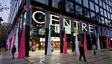佩德拉尔贝斯购物中心