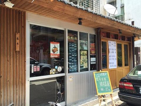 藤原豆腐店(南屯店)旅游景点图片