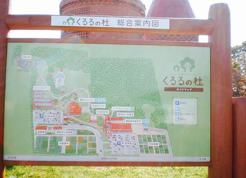 Kururu Forest