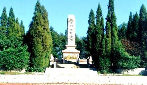 杨子荣烈士陵园