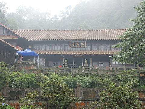 仙峰寺旅游景点图片
