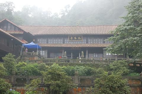 仙峰寺的图片
