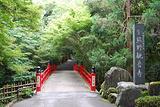 今熊野观音寺