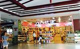 台湾商品免税市场