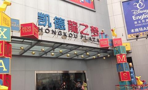 龙之梦购物中心_2019凯德龙之梦虹口店是本人经常去的购物中心之一,由于交通 ...