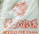 麦多馅饼(昌平南大街一店)