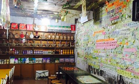 宏村蒙古奶茶(南屏店)
