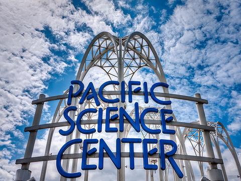 太平洋科学中心旅游景点图片