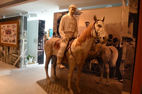 香港赛马博物馆