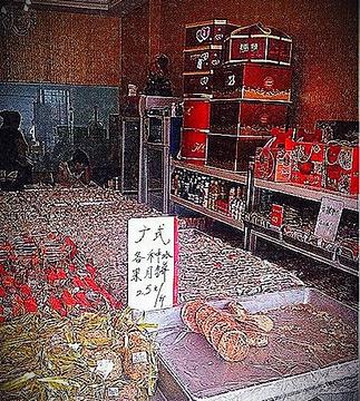 麦田居饼屋(黔西东门店)