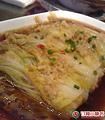 陈氏红菜坊(二中店)