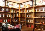 西塘老酒1618