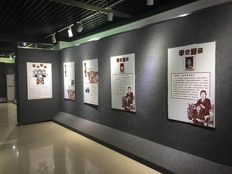 清远市博物馆
