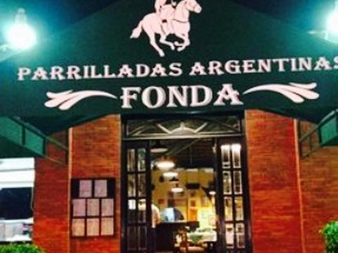Parrilladas Argentinas Fonda旅游景点图片