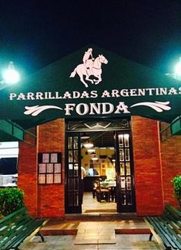 Parrilladas Argentinas Fonda的图片