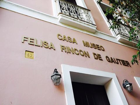 Felisa Rincon de Gautier Museum旅游景点图片