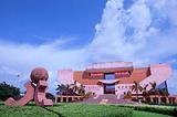 番禺博物馆