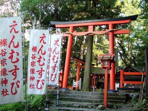 擽谷宗像神社