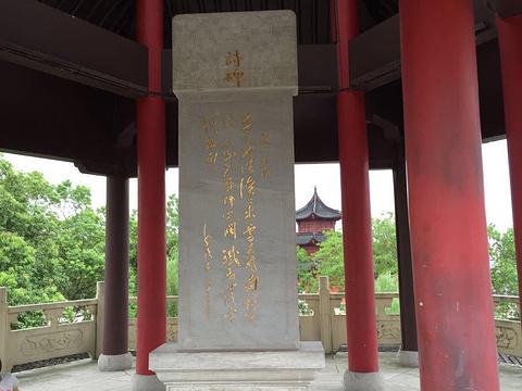 毛泽东观潮诗碑亭旅游景点图片