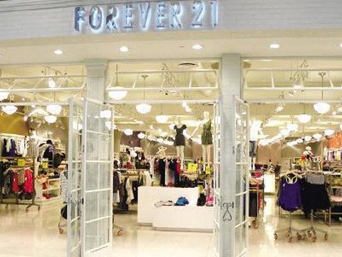 Forever 21旅游景点图片