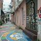 东海艺术街