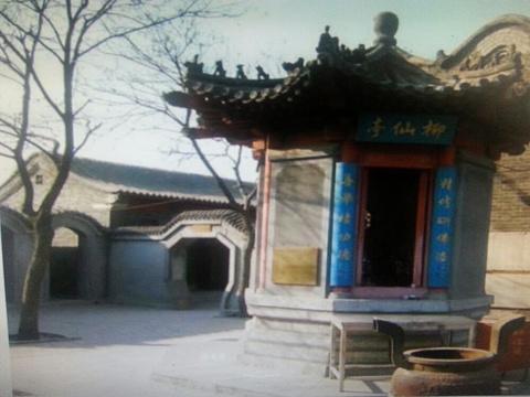 潮音寺的图片
