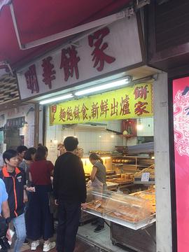 明华面包饼家(旺角店)