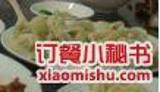 东北翠花饺子城