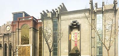 津菜典藏(河北店)