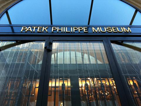 百达翡丽博物馆旅游景点图片