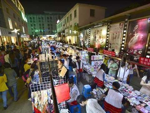 武林夜市旅游景点图片