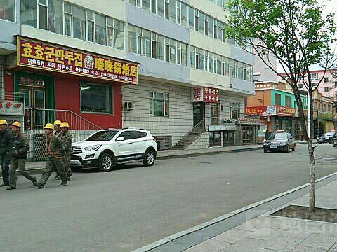 晓晓锅烙店旅游景点图片