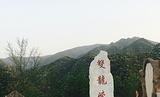 双龙峡农家老院(爨底下景观餐厅)
